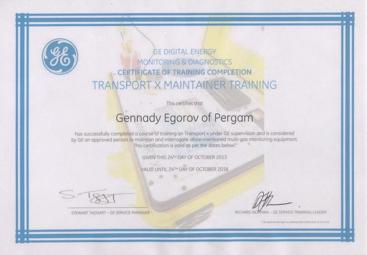 Сертификат GE - Pergam